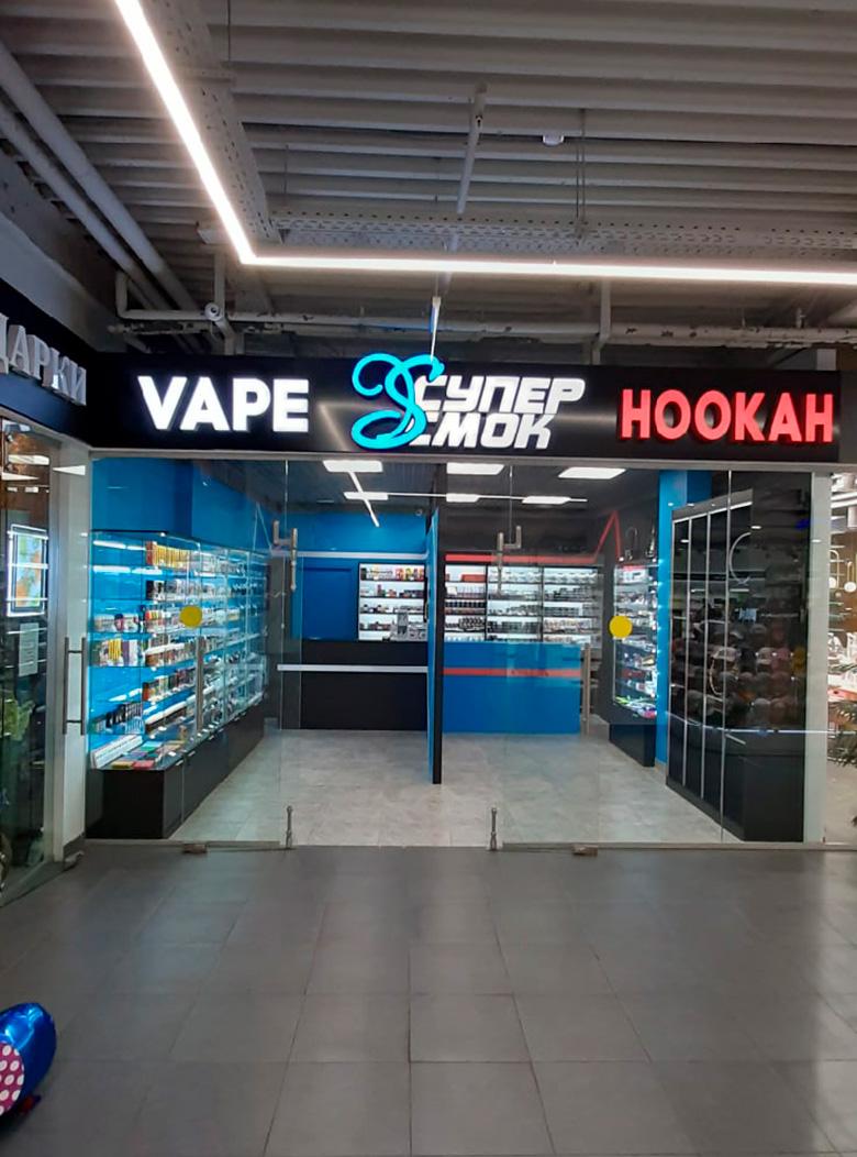 Купить электронную сигарету бабушкинская купить кальян как электронная сигарета